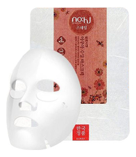 NO:HJ Маска для лица с ферментом улитки Aqua Soothing Snail Mask 25г