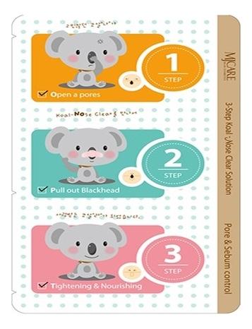 Фото - Пластыри от черных точек MJ Care 3-Step Koala Nose Clear Solution 7г пластыри от черных точек mj care 3 step koala nose clear solution 7г