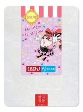 NO:HJ Маска для лица Ласточкино гнездо Ssul Mask Candy Girl Actistem Gold Nest 25г