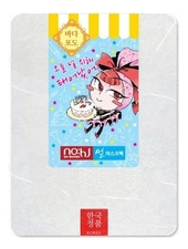 NO:HJ Маска для лица улиточная Ssul Mask Candy Girl Snail 25г