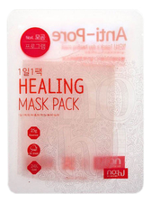 NO:HJ Маска для лица с экстрактом грейпфрута для сужения пор 4 Grapefruit Anti-Pore Healing Mask Pack 25г