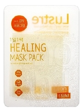 NO:HJ Маска для лица с экстрактом лимона 3 Lemon Lustre Program Healing Mask Pack 25г
