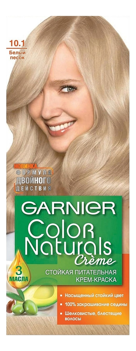 Краска для волос Color Naturals: 10.1 Белый песок