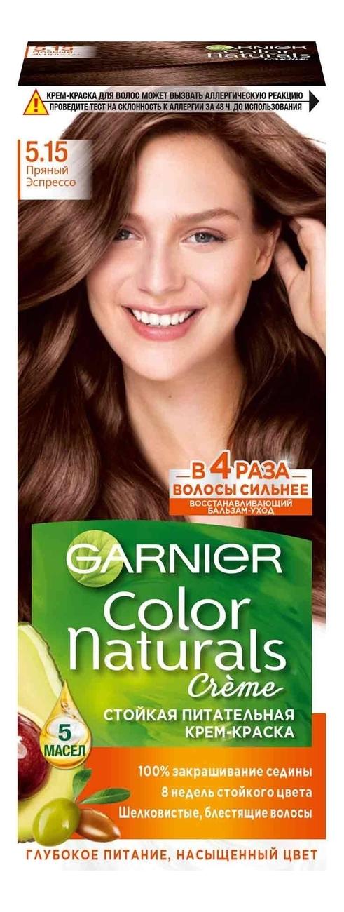 Краска для волос Color Naturals: 5.15 Пряный экспрессо