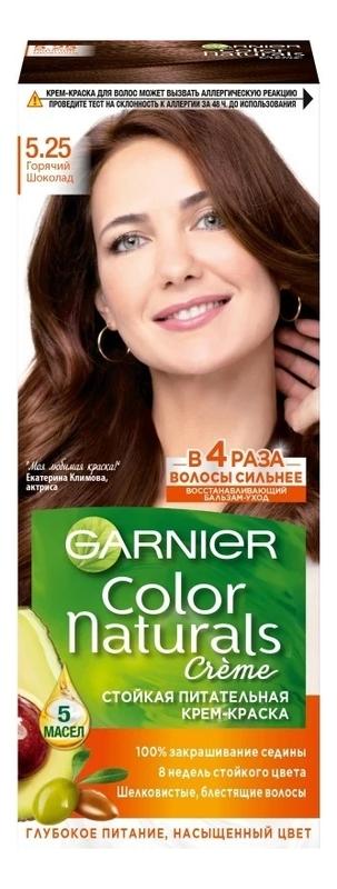 Купить Краска для волос Color Naturals: 5.25 Горячий шоколад, GARNIER