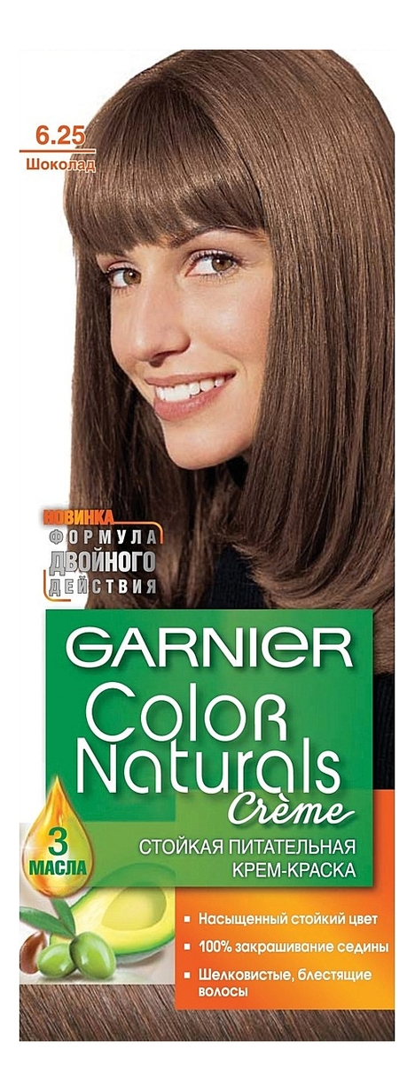 Купить Краска для волос Color Naturals: 6.25 Шоколад, GARNIER