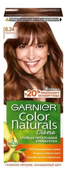 Краска для волос Color Naturals: 6.34 Карамель
