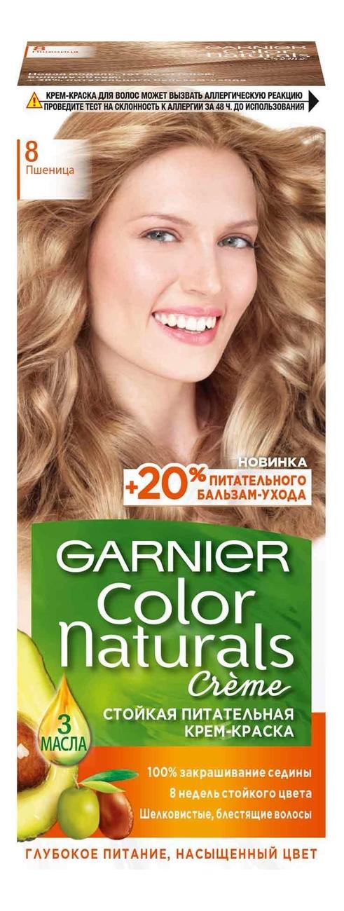 Краска для волос Color Naturals: 8 Пшеница