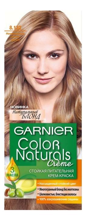 Купить Краска для волос Color Naturals: 8.132 Натуральный светло-русый, GARNIER