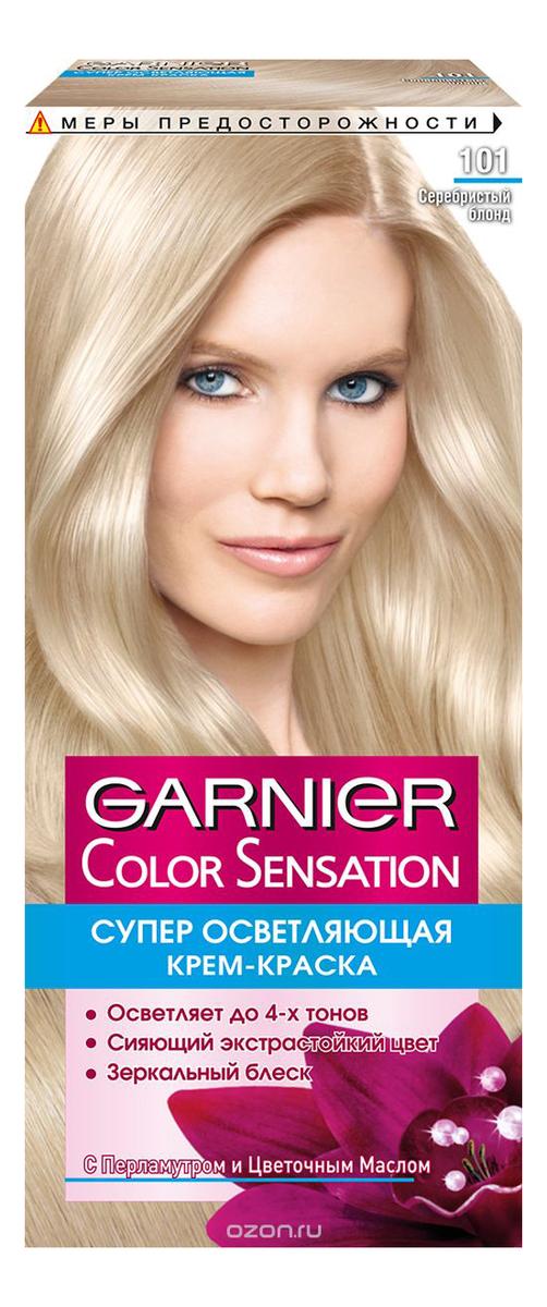 Краска для волос Color Sensation: 101 Серебристый блонд фото