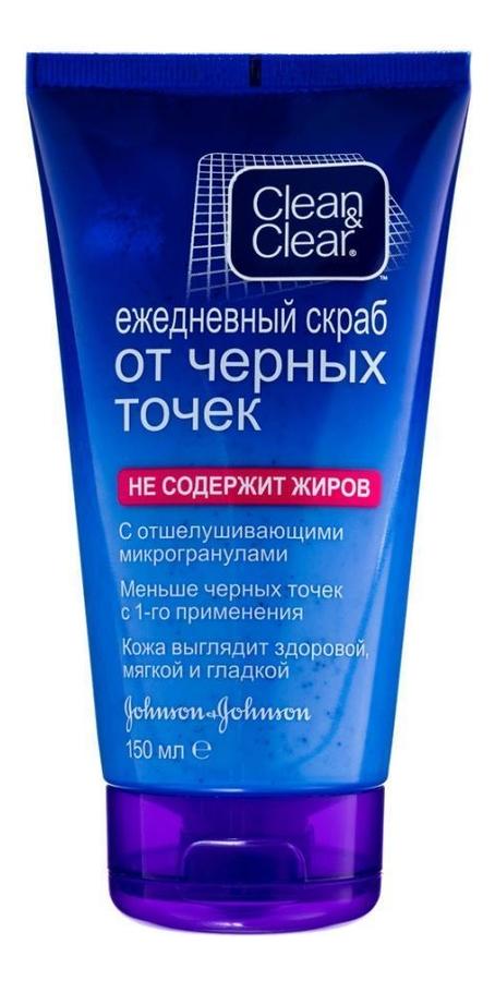 Купить Ежедневный скраб для лица Защита от черных точек 150мл, Clean & Clear