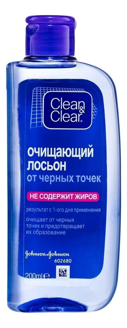 Купить Очищающий лосьон для лица Защита от черных точек 200мл, Clean & Clear