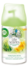 Air Wick Сменный баллон Первый день весны Freshmatic Refill Life Scents First Day Of Spring 250мл