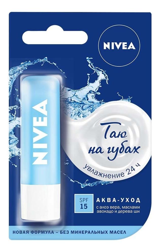 Бальзам для губ Аква забота Lip Care SPF15 4,8г недорого