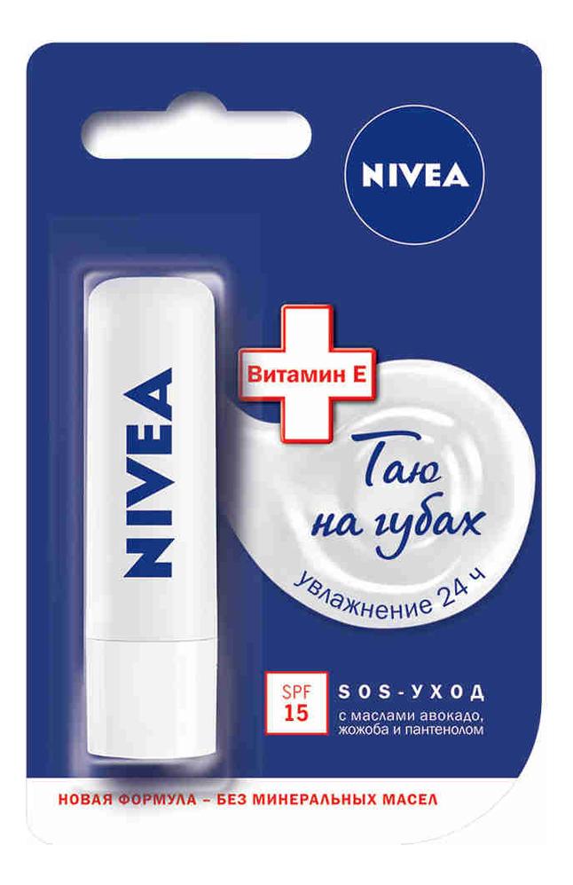 Бальзам для губ Интенсивная защита Lip Care 4,8г недорого