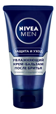 цена на Увлажняющий крем-бальзам после бритья Защита и уход Men 75мл