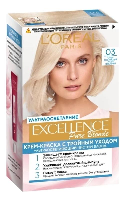 Крем-краска для волос Excellence Creme 192мл: 03 Суперосветляющий блонд пепельный крем excellence