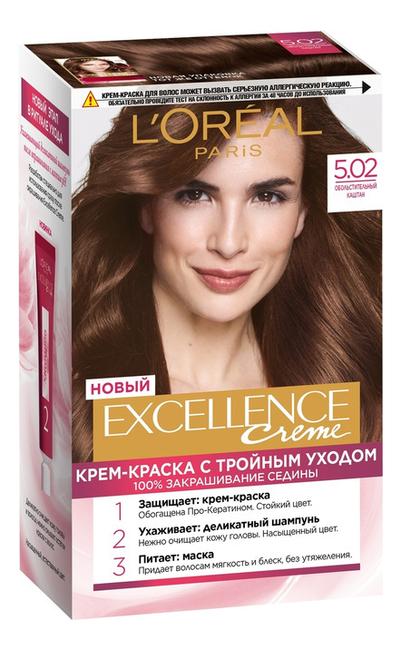 Купить Крем-краска для волос Excellence Creme 192мл: 5.02 Обольстительный каштан, L'oreal