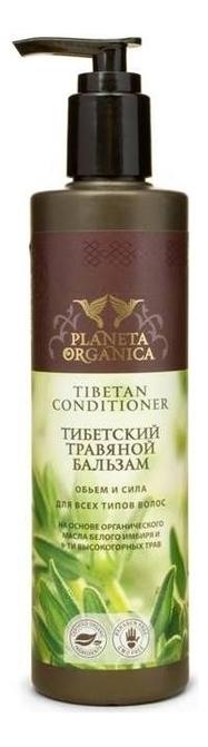 Бальзам для волос Тибетский Объем и Сила Tibetan Conditioner 280мл planeta organica turkish conditioner