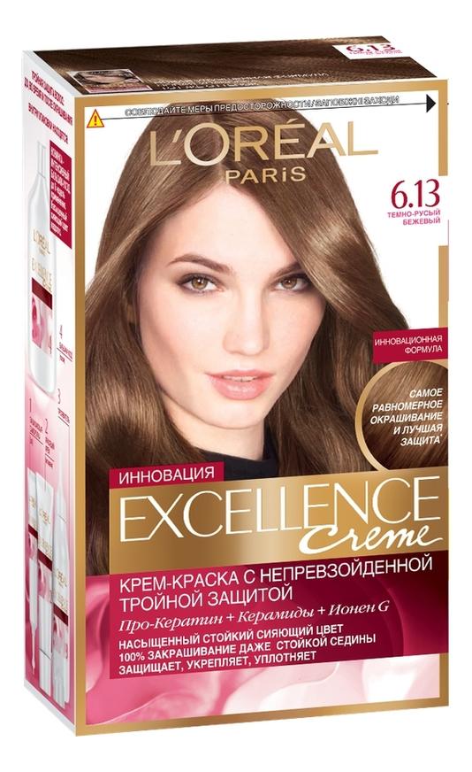 Крем-краска для волос Excellence Creme 192мл: 6.13 Темно-русый бежевый крем excellence