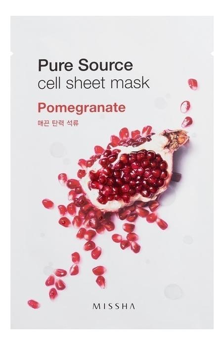 Маска для лица листовая с экстрактом граната Pure Source Cell Sheet Mask Pomegranate 21г тканевая маска для лица с экстрактом граната nature source cell mask pomegranate 25г маска 5шт