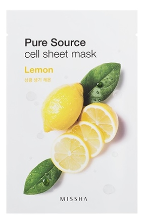 Маска для лица листовая с экстрактом лимона Pure Source Cell Sheet Mask Lemon 21г маска для лица листовая с экстрактом граната pure source cell sheet mask pomegranate 21г