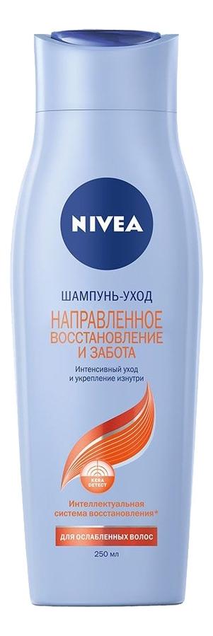 Шампунь-уход для ослабленных волос Направленное восстановление и забота: Шампунь 250мл