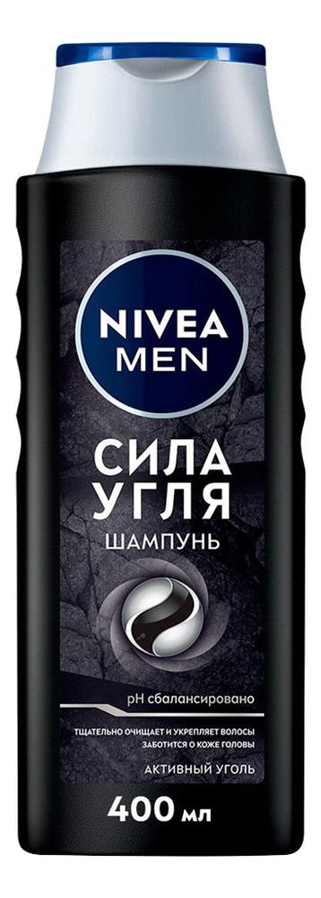 Фото - Шампунь-уход Сила угля Men: Шампунь 400мл мужской шампунь nivea men энергия и сила для нормальных волос 400мл