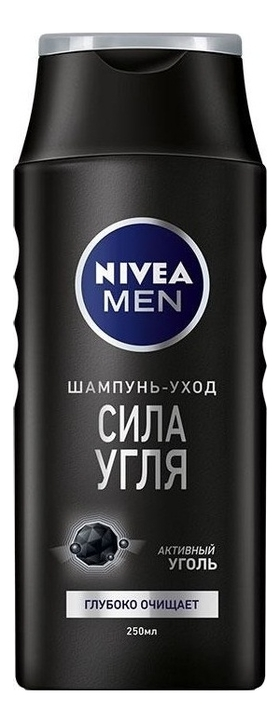 Шампунь-уход Сила угля Men: Шампунь 250мл элкос шампунь