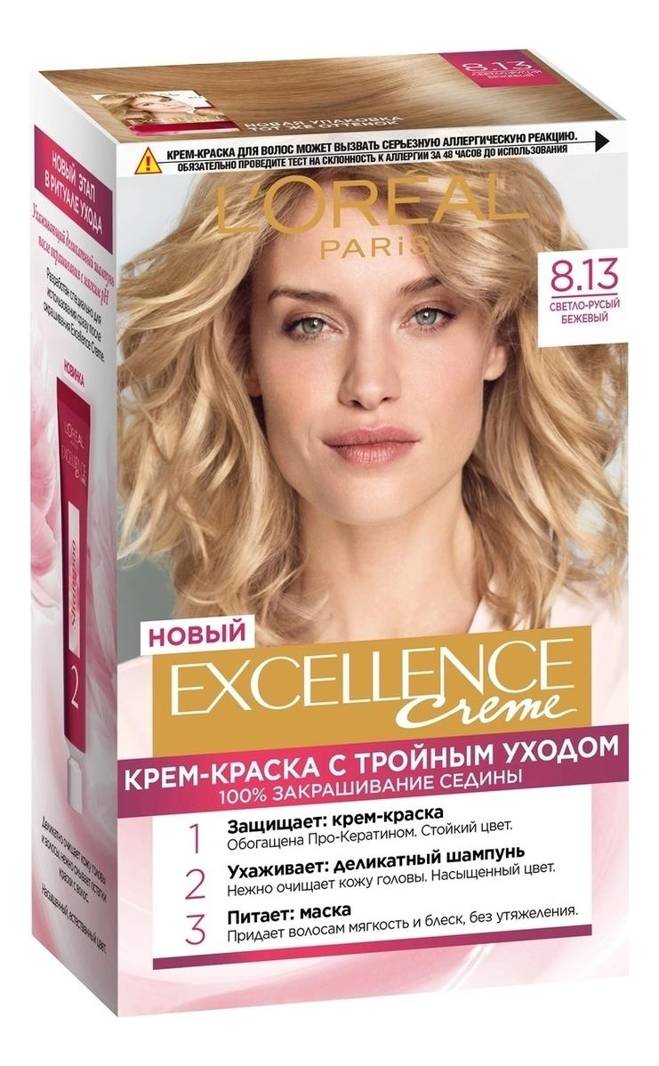 Крем-краска для волос Excellence Creme 192мл: 8.13 Светло-русый бежевый крем excellence
