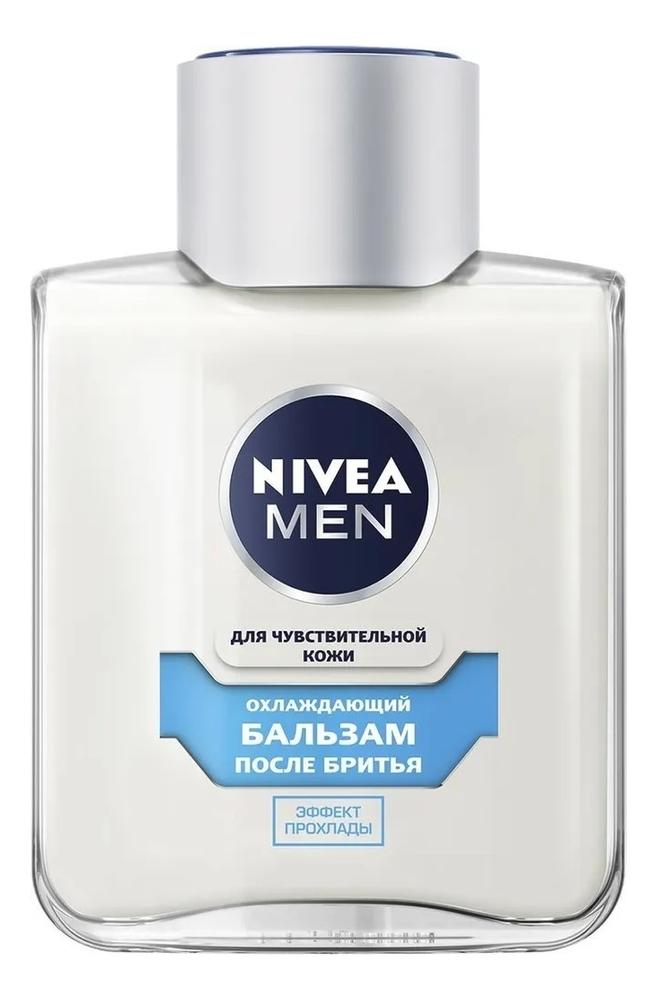 Бальзам после бритья для чувствительной кожи Охлаждающий Men 100мл бальзам после бритья охлаждающий для чувствительной кожи без содержания спирта nivea men 100 мл