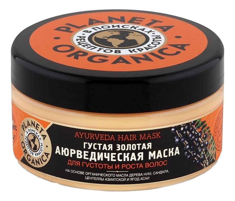 цена Маска для волос Золотая аюрведическая Ayurveda Hair Mask India 300мл онлайн в 2017 году