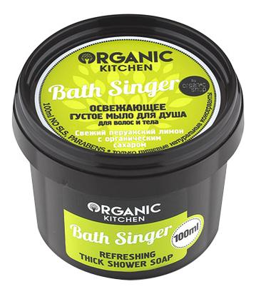 Освежающее густое мыло для душа Organic Kitchen Bath Singer Refreshing Thick Shower Soap 100мл