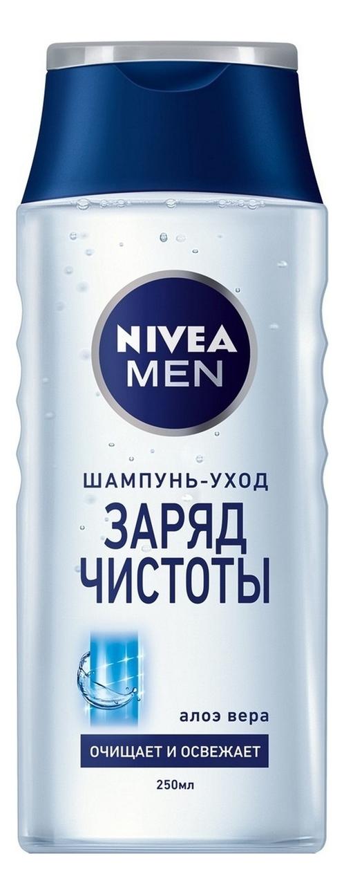 Фото - Шампунь для нормальных волос Заряд чистоты Men: Шампунь 250мл мужской шампунь nivea men энергия и сила для нормальных волос 400мл