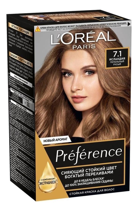 цена на Краска для волос Preference 60мл: 7.1 Исландия
