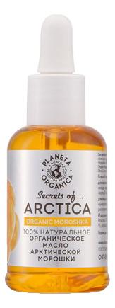 Масло арктической морошки для тела и волос Secrets of Arctica Organic Moroshka 50мл маска для лица с маслом канадской калины secrets of arctica organic kalina 75мл
