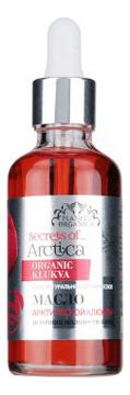 Масло для лица с арктической клюквой Источник молодости Secrets of Arctica Organic Klukva 50мл