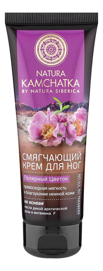Смягчающий крем для ног Полярный цветок Natura Kamchatka 75мл