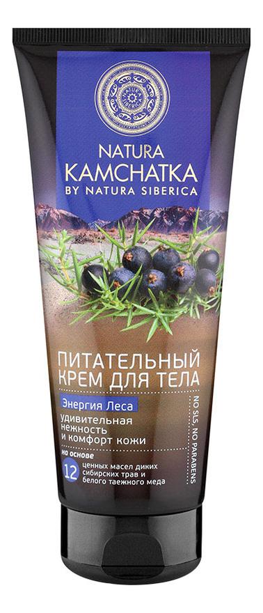 Питательный крем для тела Энергия леса Natura Kamchatka 200мл