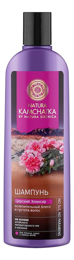 Шампунь Царский эликсир Natura Kamchatka 280мл со эликсир купить