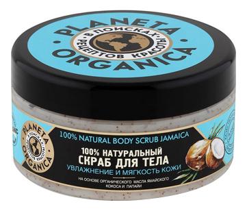 Купить Скраб для тела Ямайский кокос и масло папайи Natural Body Scrub Jamaica 300мл, Planeta Organica