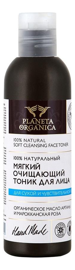 Купить Очищающий тоник для лица с аргановым маслом Natural Soft Cleansing Face Toner 200мл, Planeta Organica