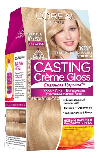 Купить Крем-краска для волос Casting Creme Gloss: 1013 Светло-светло-русый бежевый, L'oreal