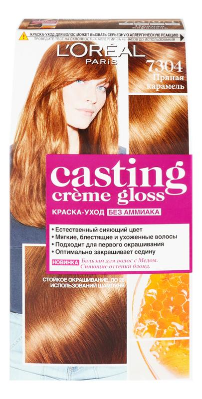 Крем-краска для волос Casting Creme Gloss: 7304 Пряная карамель