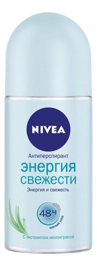 Шариковый дезодорант-антиперспирант Энергия свежести 50мл дезодорант антиперспирант kobayashi