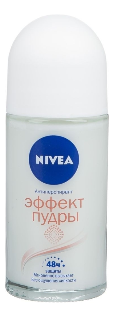 Купить Шариковый дезодорант-антиперспирант Эффект пудры 50мл, NIVEA