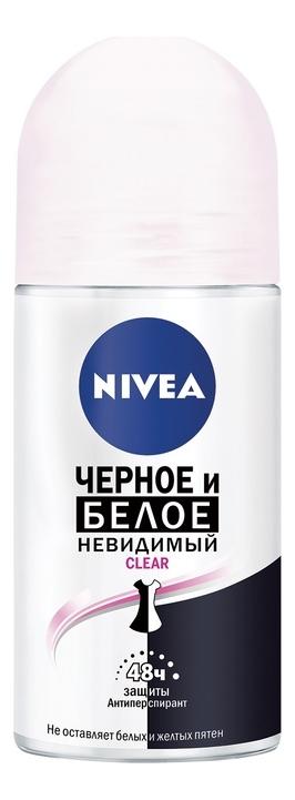 Шариковый дезодорант-антиперспирант Невидимая защита для черного и белого Clear 50мл: Дезодорант 50мл недорого