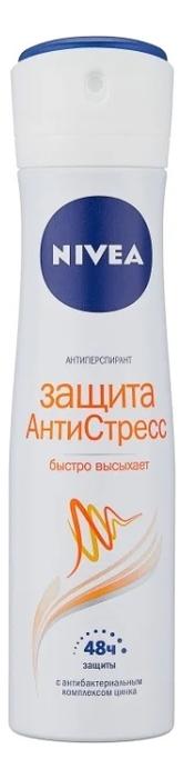 Дезодорант-антиперспирант Защита Антистресс 150мл дезодорант антиперспирант kobayashi