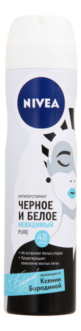 Дезодорант-антиперспирант Невидимая защита для черного и белого Pure 150мл цена 2017