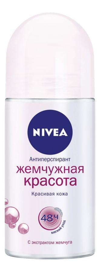 Шариковый дезодорант-антиперспирант Жемчужная красота 50мл
